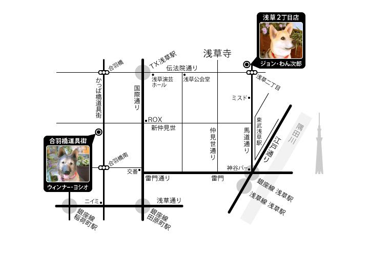 犬印鞄製作所 実店舗案内 アクセスマップ