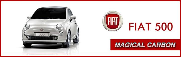 マジカルカーボン:FIAT 500