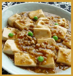 大豆まるごとミートミンチタイプの豆腐の麻婆あんかけ