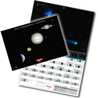 カレンダー 2015年カレンダー祝日入り : ビクセン 天体カレンダー2016 ...