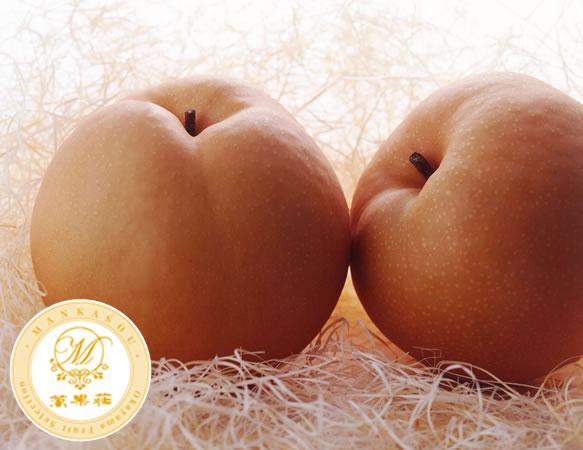 あたご梨詰合せ 贈答品にもピッタリな特選高級果物です。