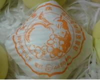 白桃の包装