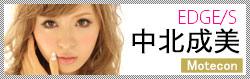 EDGE/S���������å��å����������ǥ�