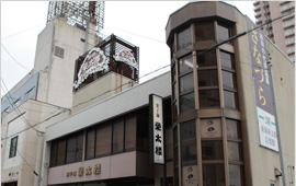 伝統を守り、進化し続ける秋田の老舗菓子店