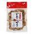 桜食品いぶりがっこ(スライス×3袋)
