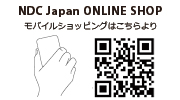 ���Υ�����NDC JAPAN ONLINESHOP �����ǤϤ�����