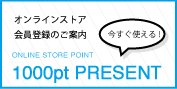 ���Υ�����NDC JAPAN ONLINESHOP ���������Ͽ�Ϥ�����