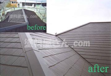 屋根塗装(カラーベ  スト)
