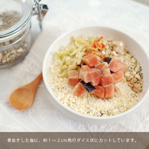 冷凍 魚 鮭