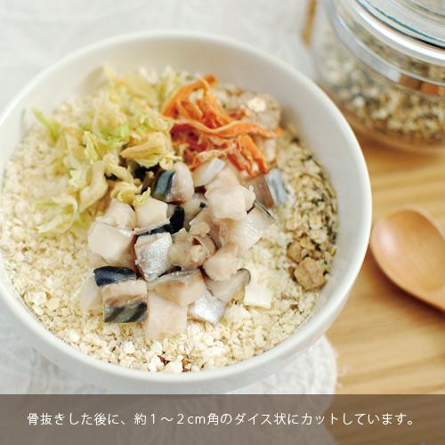 冷凍 魚 おさかなミックス