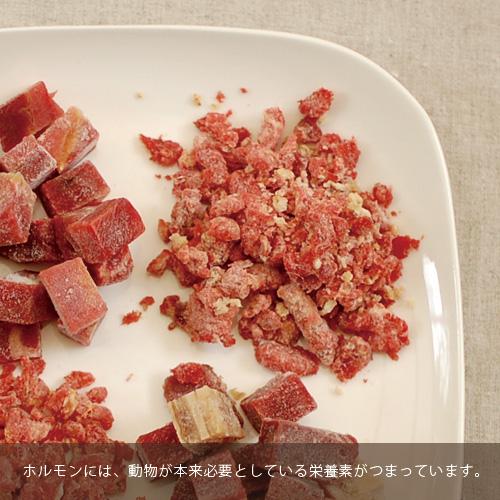 冷凍馬肉ホルモンミックス ダイスカット