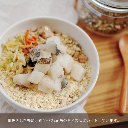 冷凍 魚 タラ