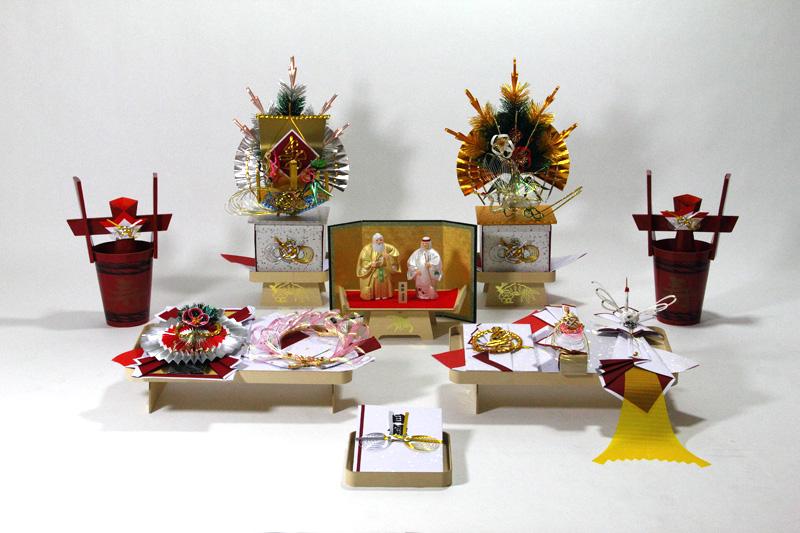 九州式 9品目 華月 (716)