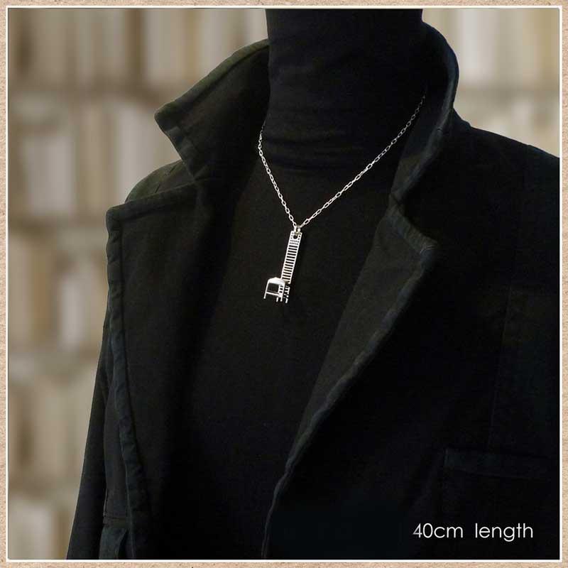 デザイナーズチェア ネックレスの長さ40cm